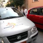 450.000 ευρώ για το πρόγραμμα «Βοήθεια στο Σπίτι»