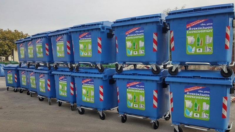 Ενίσχυση του προγράμματος ανακύκλωσης