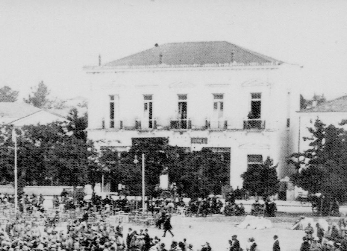 Οι τοπικές τράπεζες της παλιάς Λάρισας