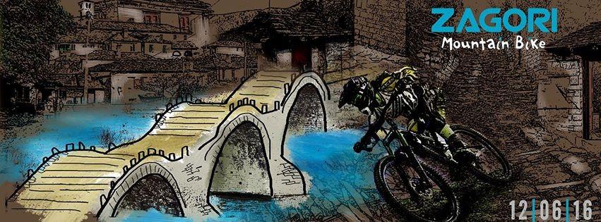 Εγγραφές στο Zagori Mountain Bike