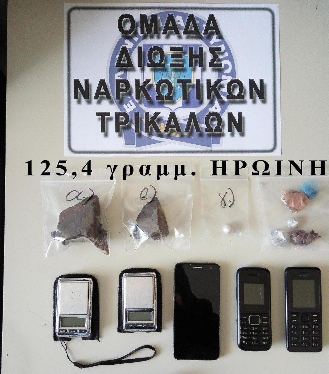 Δύο συλλήψεις για διακίνηση ηρωίνης (ΦΩΤΟ)