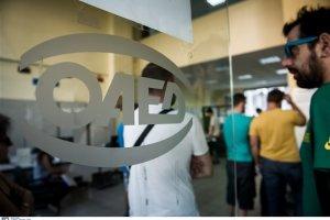 ΟΑΕΔ: Για ποια επιδόματα δόθηκε παράταση στον τρόπο υποβολής