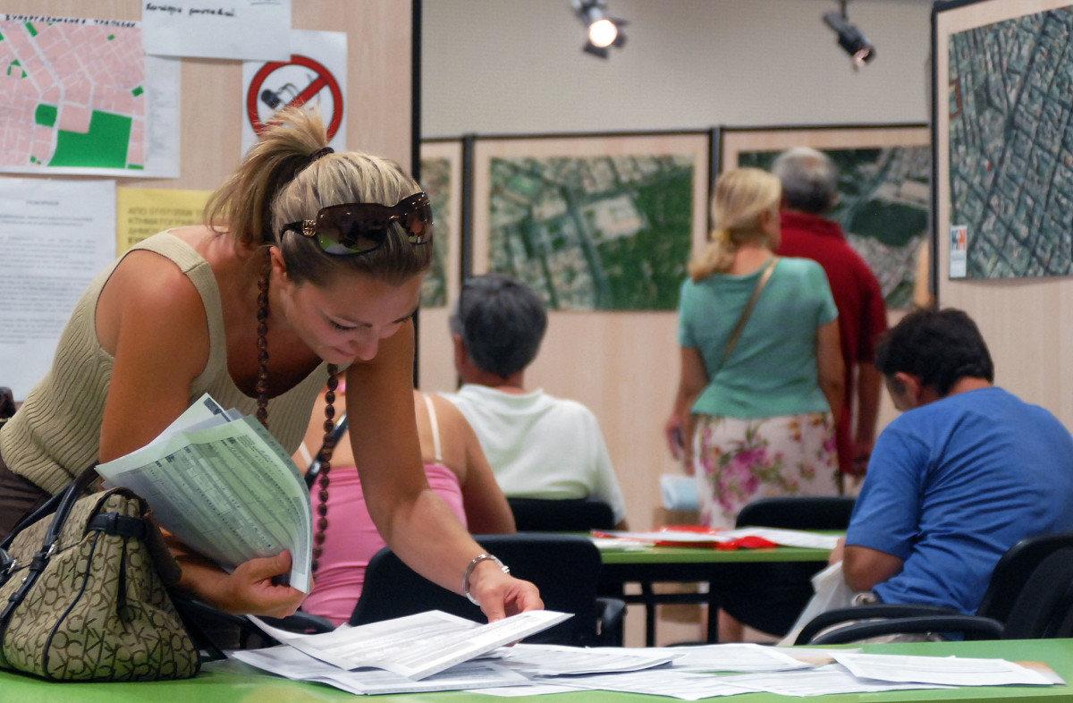 Έρχονται προσλήψεις στο Εθνικό Κτηματολόγιο και στη Λάρισα