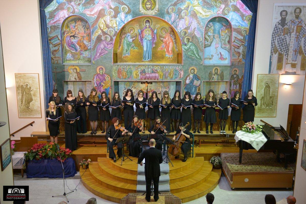 Θρησκευτική συναυλία από ΣΩΛ και Εκπαιδευτήρια Ράπτου