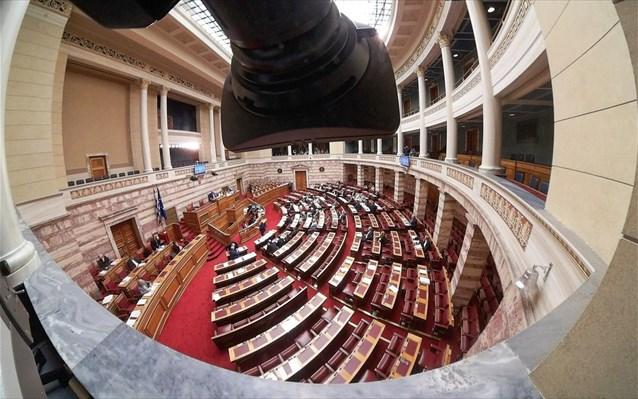 Στη δημοσιότητα τα «πόθεν έσχες» πολιτικών – 9 υπόχρεοι δεν υπέβαλλαν