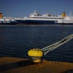 Κέρκυρα: Απαγορευτικό απόπλου για πλοία ανοιχτού τύπου