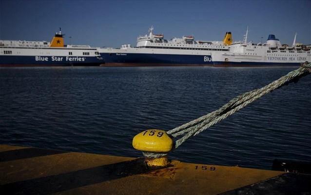 Νέα απεργία της ΠΝΟ – Πότε θα μείνουν δεμένα τα πλοία στα λιμάνια
