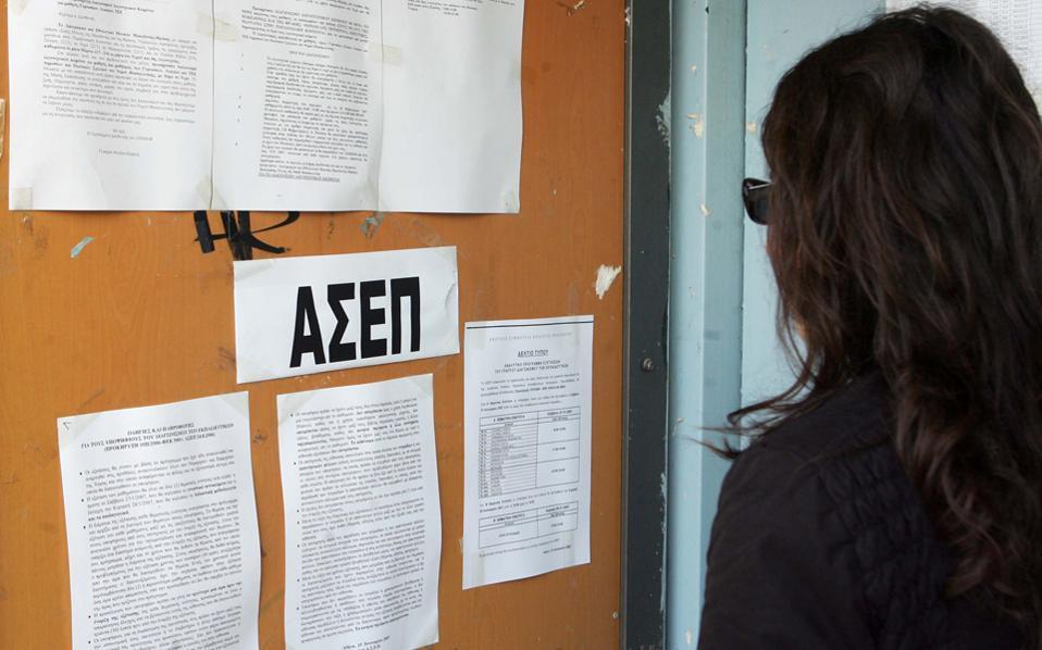 Δέκα ερωτήσεις – απαντήσεις για την προκήρυξη των 8.166 θέσεων στους ΟΤΑ