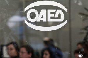 ΟΑΕΔ: Έρχεται πρόγραμμα εργασιακής εμπειρίας για 6.000 ανέργους