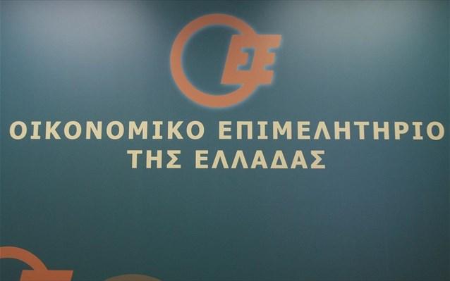 Νέα παράταξη στο Οικονομικό Επιμελητήριο – Η Συντονιστική Επιτροπή Θεσσαλίας