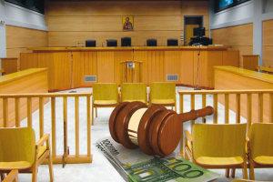 Διεκδίκηση Δώρων & Επιδομάτων Αδείας από Δημοτικούς Υπαλλήλους