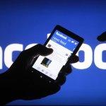 Νέα αυτόνομη συσκευή εικονικής πραγματικότητας θα κυκλοφορήσει το Facebook