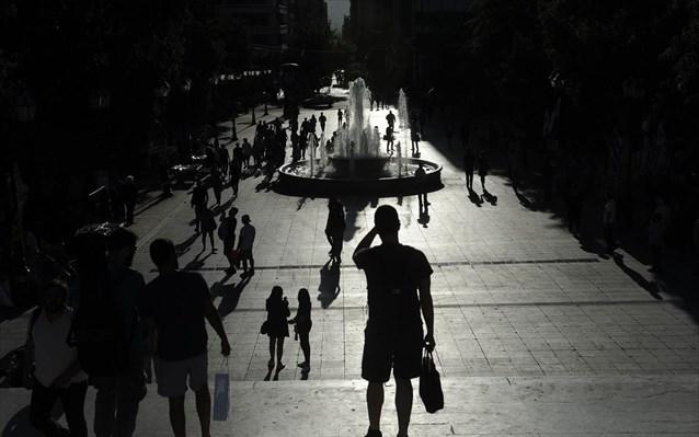 Οι Έλληνες οι πιο δυστυχισμένοι Ευρωπαίοι