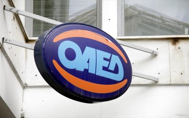 Έρχονται νέα προγράμματα ΟΑΕΔ για χιλιάδες ανέργους