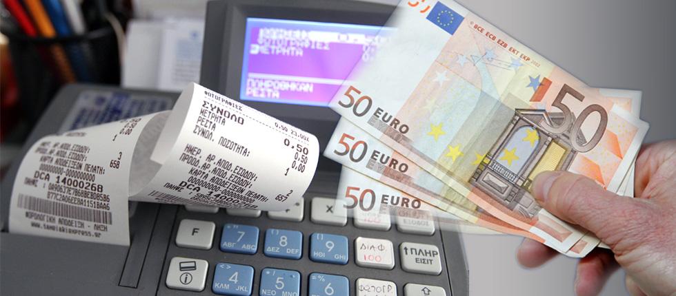Εισφορές με… άγνωστο συντελεστή για διαχειριστές ΟΕ και ΕΕ