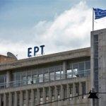 Ενισχύεται με το Euronews η ΕΡΤ