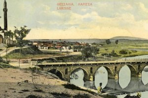 Η παλιά γέφυρα… Του Νικόλαου Αθ. Παπαθεοδώρου