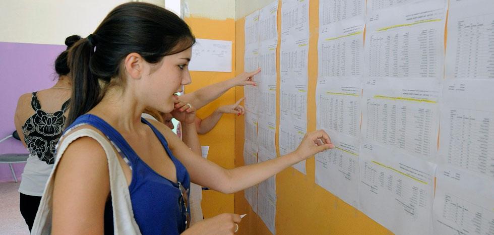 Σήμερα οι βαθμολογίες των πανελλαδικών εξετάσεων
