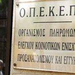770 εκατ. ευρώ στους αγρότες για τη βασική ενίσχυση