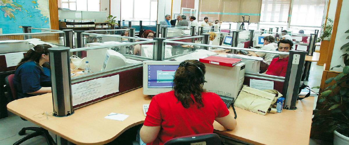 ΟΑΕΔ: Προσλήψεις 5.500 ανέργων στο Δημόσιο