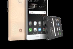 Ανταλλαγή κινητού τηλεφώνου με όφελος μέχρι και 585 ευρω ανακοίνωσε η Huawei