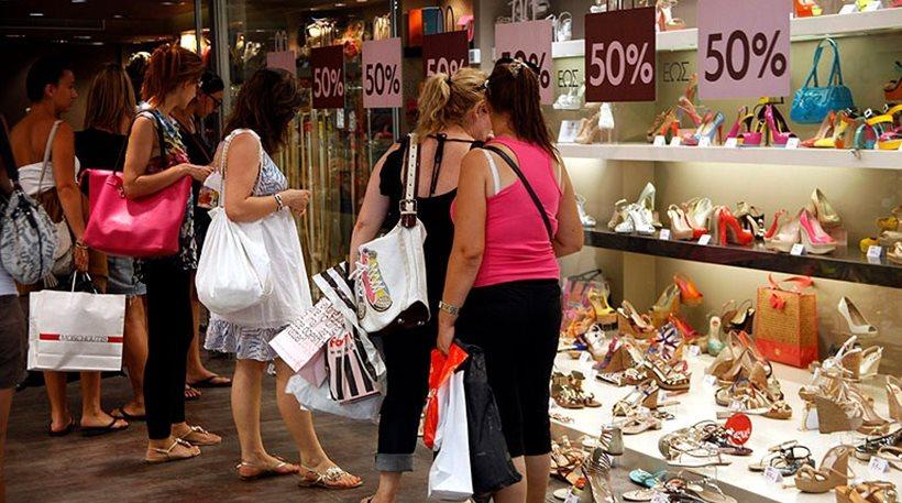 Εκκίνηση σήμερα για τις ενδιάμεσες εκπτώσεις στην αγορά της Λάρισας