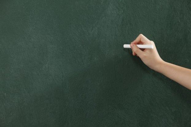 Ο Σ.Ε.Π.Ε. Ελασσόνας για τις Δομές Εκπαίδευσης