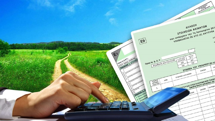 Στον «αέρα» βρίσκονται χιλιάδες φορολογικές δηλώσεις των αγροτών