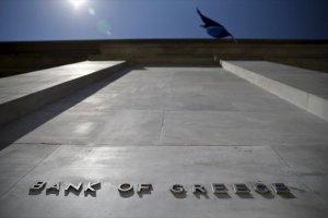 Τράπεζα της Ελλάδος: Μικρότερο το πρωτογενές πλεόνασμα στο 9μηνο
