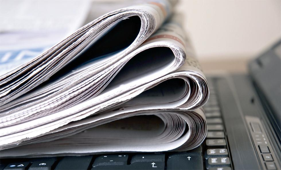 Πρωτοσέλιδα των κυριακάτικων εφημερίδων