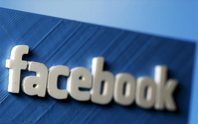 Υπηρεσία γνωριμιών ανακοίνωσε ότι θα παράσχει το Facebook στους χρήστες του