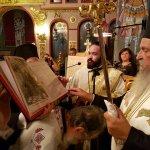 Ιερά παράκληση στον Ιερό Ναό Αγ. Αθανασίου Μελίας