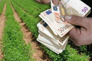 Πληρωμή 3 εκατ. ευρώ από τον ΟΠΕΚΕΠΕ