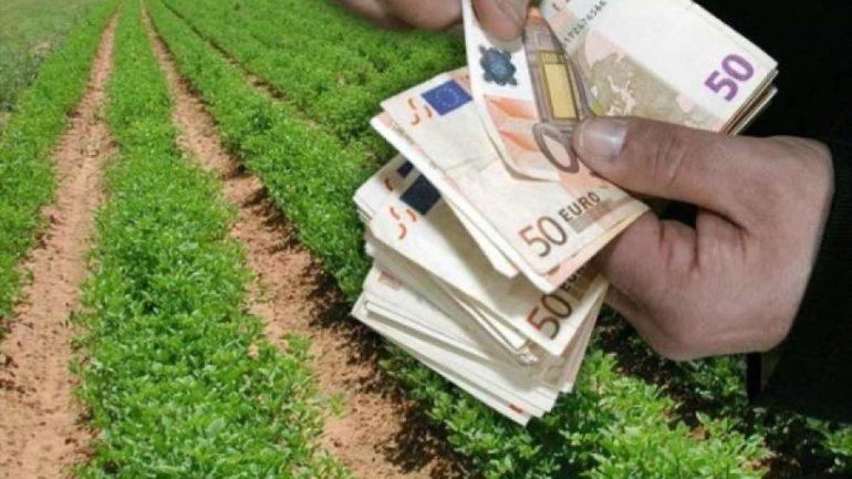 ΕΛΓΑ: Αποζημιώσεις 3,5 εκατ. ευρώ σε δικαιούχους του ν. Λάρισας