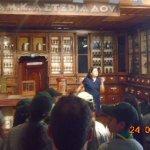 Κύπριοι Πρόσκοποι στο Λαογραφικό Μουσείο Λάρισας