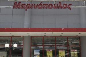 Τα «αγκάθια» στη διάσωση της «Μαρινόπουλος»