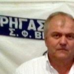 «Έφυγε» στα 57 ο πρώην πρόεδρος της ομάδας «Ρήγας Φεραίος»