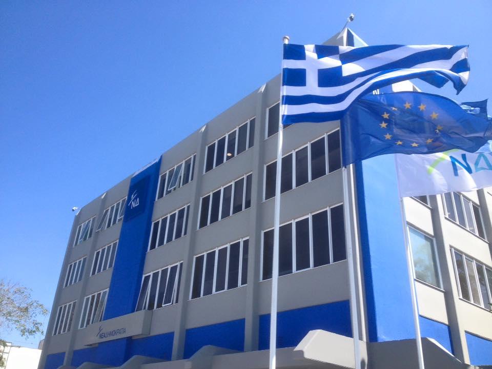 Χαρακόπουλος και Κέλλας στη «σκιώδη» Κυβέρνηση ΝΔ