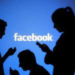Δέκα πράγματα που δεν πρέπει να μοιράζεστε στο Facebook για τη σχέση σας
