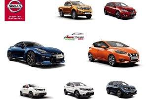 H Nissan συμμετέχει με συναρπαστικά μοντέλα