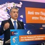 Τι πρότεινε ο Κ. Αγοραστός στο Συνέδριο της ΕΝΠΕ