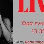 Τσιπουροκατάσταση και live στο Preludio