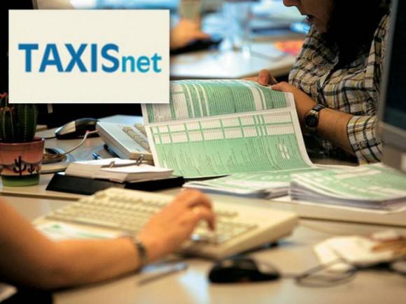 Αντίστροφη μέτρηση για την υποβολή φορολογικών δηλώσεων