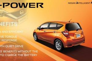Ένα νέο σύστημα κίνησης από την Nissan