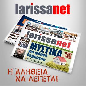 larissanet-149-5