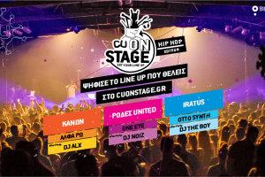 Το CU ONSTAGE Hip Hop Edition πλησιάζει…