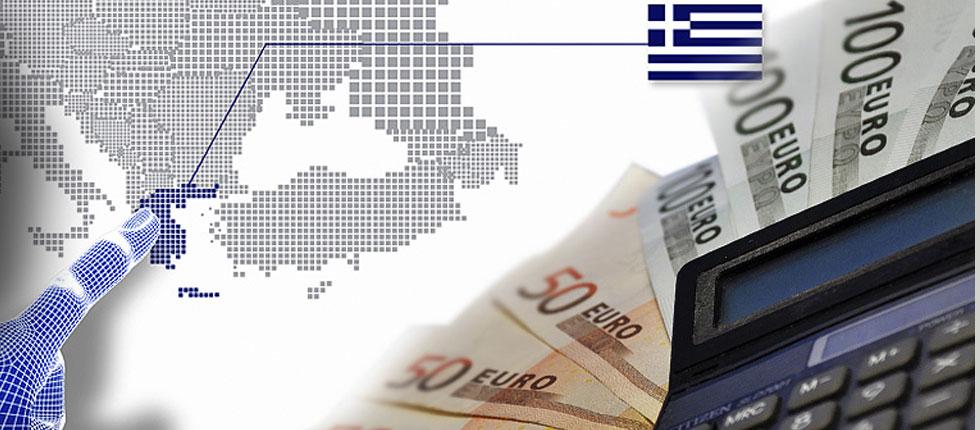 «Αγοράστε Ελλάδα!»