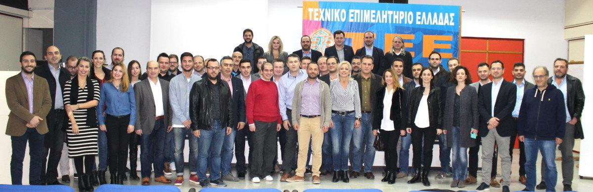 Ψηφοδέλτιο ΔΚΜ για τις εκλογές στο ΤΕΕ (ΟΝΟΜΑΤΑ)