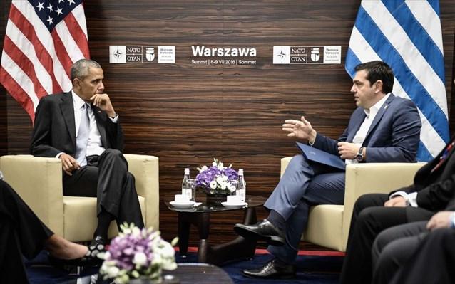 Στις 14.30 η συνάντηση Τσίπρα – Ομπάμα