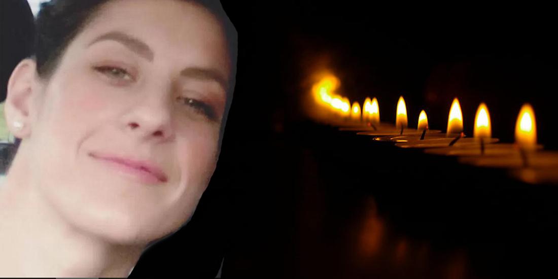 Θρήνος για τον θάνατο 29χρονης